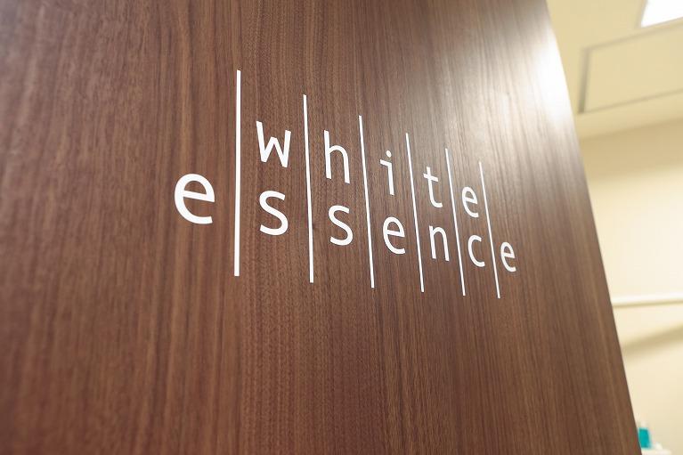 ホワイトエッセンスとは